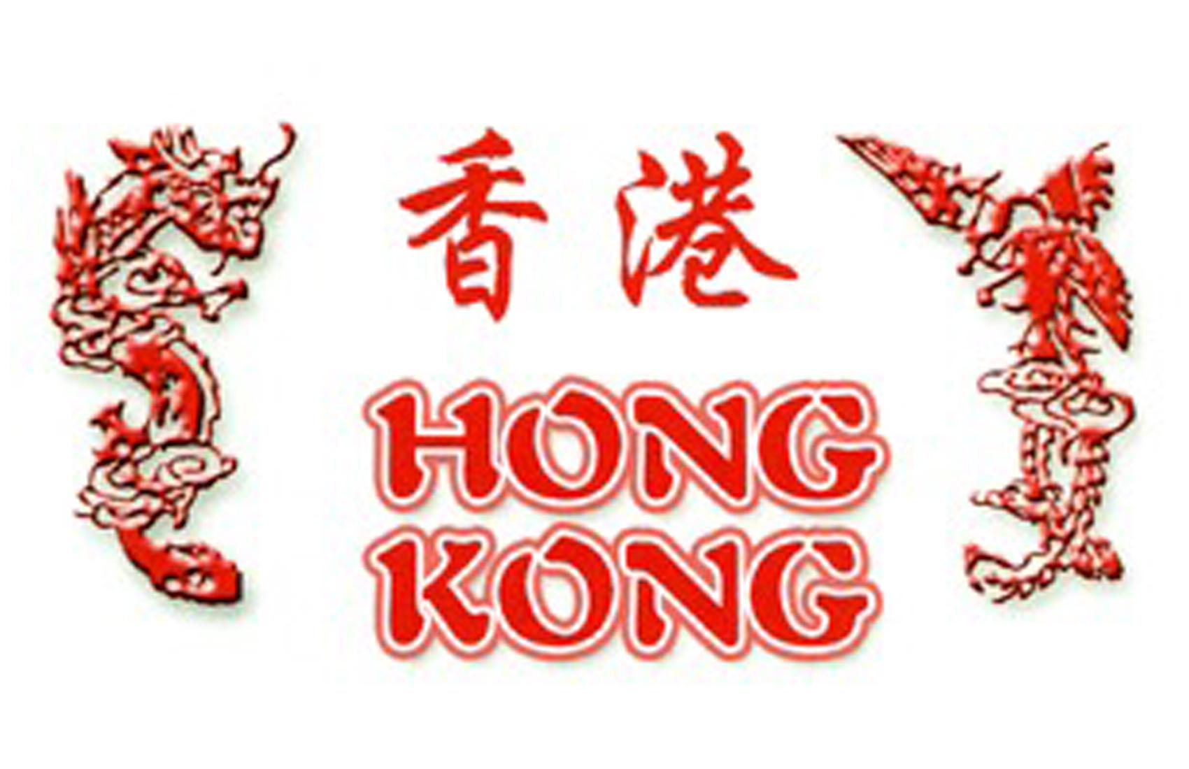Hong Kong Chinees afhaal